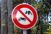 Panel of prohibition to the quads and the motorcycles — Stock Photo