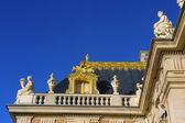 Castle of Versailles — Stock Photo