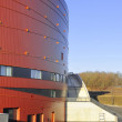 Stock Photo: Velodrome Saint-Quentin-en-Yvelines