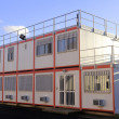 Stock Photo: Modular office site