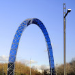 Stock Photo: Blue arch on roundabout
