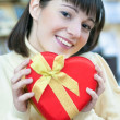 Stock Photo: Happy womand red gift box