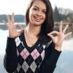 Teenage girl autumn day portrait — Stock Photo