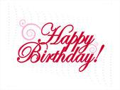 お誕生日おめでとう。ベクトル イラスト — ストックベクタ