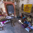 Children study in village&#039;s school  in Mandawa, India. - Stock Photo