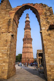 Qutub Minar Tower or Qutb Minar, the tallest brick minaret in th — Foto Stock