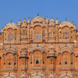 Hawa Mahal, the Palace of Winds in Jaipur, Rajasthan, India. - Stock Photo