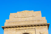India Gate, New Delhi, India — Stock Photo