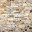 Stock Photo: Stones at wall of Qutub Minar Tower, tallest brick minar