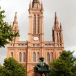 Marktkirche in Wiesbaden,Germany — Stock Photo