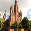 Marktkirche in Wiesbaden,Germany — Stock Photo #17065735