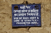 Sign in a hindu temple in Jaipur for code of behaviour — Stock Photo