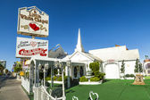 DECEMBER 2004 - Little White Wedding Chapel, Las Vegas, NV — ストック写真