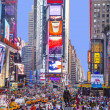 Times Square in New York im Licht nachmittags — Stockfoto #18121067