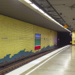 Metro station with train in Motion — Stock Photo #18305761
