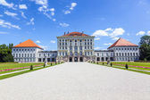 Park in nymphenburg castle — Stock Photo