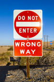 Do not enter Sign at the highway — Stock Photo