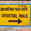 Stock Photo: Sign spiritual walk at wall