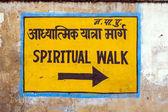 Cammino spirituale di segno al muro — Foto Stock