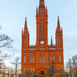 Marktkirche in Wiesbaden, Germany - Stock Photo