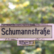 Street shield   named after musician Robert Schumann - Stock Photo