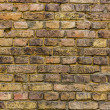 Stock Photo: Pattern of wall with harmonic squares