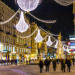 Famous Graben street at night — Stock Photo #19440971