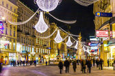 Famous Graben street at night — Stock Photo