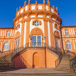 Palace of Wiesbaden Biebrich, Germany — Stock Photo #19678425