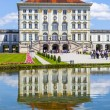 Park in nymphenburg castle, munich - Stock Photo