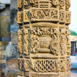 Stock Photo: Stone carvings at pillars, Qutab Minar, Delhi