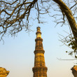 Stock Photo: Qutub Minar Tower or Qutb Minar, tallest brick minaret in th