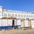 Construction site  at Cannaught Place in New Delhi — Stock Photo
