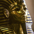 The Gold Mask of Tutankhamun in tge egyptian museum - Stock Photo