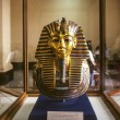 Gold Mask of Tutankhamun - Stock Photo