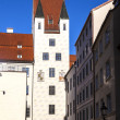The old court in Munich, former home of Louis IV — Stock Photo