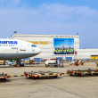 Lufthansa Cargo Flight ready for loading — Stock Photo