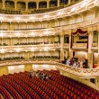 Semper Opera from inside with tourists - Stock Photo