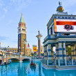 Venice scenery in las Vegas at the Venetian — Stock Photo