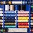 Sewing kit — Stockfoto #26962023