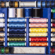 Stock Photo: Sewing kit