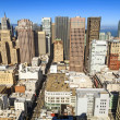 skyscrapers downtown san francisco in late afternoon — Stock Photo
