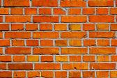 Harmonic wall pattern — Stock Photo