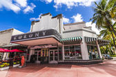 Famous Colony Art Deco Theater — Stock Photo