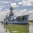 The Famous Dreadnought Battleship Texas — Stock Photo