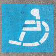 Stock Photo: Wheelchair sign at the parking lot
