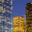 View on downtown Houston by night — Stock Photo #29848347