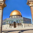 The Dome of the Rock , Al Aqsa, Jerusalem, Israel  — Stock Photo