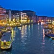 Canale Grande in Venice by night — Stock Photo #30108073