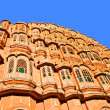 HawMahal, Palace of Winds, Jaipur, Rajasthan, India. — Stock Photo #30260379